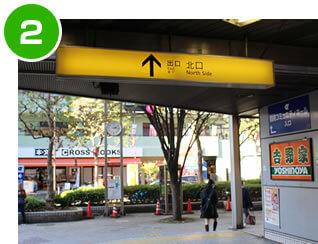 篠崎駅北口の様子